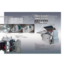 Silicon steel sheet deburring machine