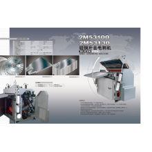 Mecanizado de desbarbado de acero al silicio para motores