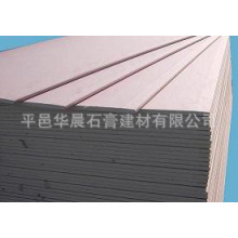 China Placa de gesso suspendida perfurada, placa de gesso, teto do Drywall
