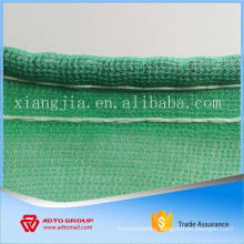 Customized safety dust proof net with UV protection ropes eyelets