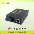 Media Converter with DIP Switch