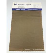 Высококачественная трикотажная ткань коричневого цвета T / SP