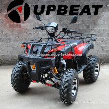 150cc ферма ATV Автоматический квадроцикл (GY6 двигатель, автоматический, 10inch алюминиевые колеса)