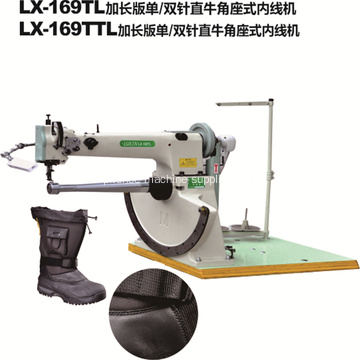 Army Boots Long Arm Double Needle Sewing Machine