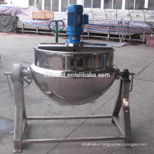 May collapse dyadic interlayer boiler/ Stainless steel jacketed kettle in hot sale