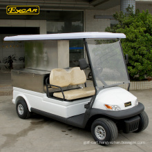 hot sale utility vehicle food cart 2 seater electric golf cart for golf course