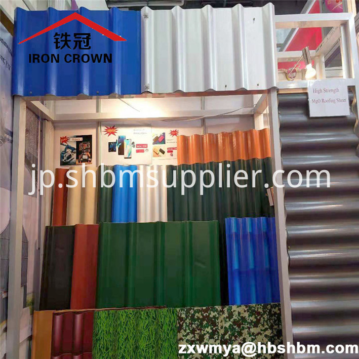 Mgo Corrugated Roof Sheet