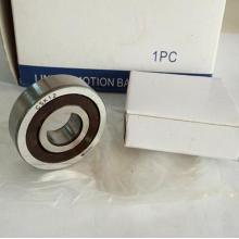 Csk12 One Way Clutch Ball Bearing