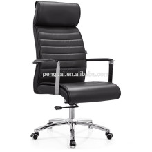 Office chair with pu leather/patented product/new model office chair