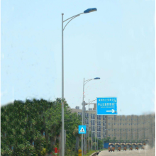 China New Product for Led Street Light,Led Street Lamp,Led Street Lights,Outdoor Street Lamp Supplier in China High Quality 40W LED Street Light With Poles export to Lao People's Democratic Republic Factories