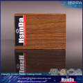 High Imitation Wood Effect Heat Transfer Powder Coating