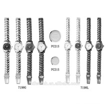 SKONE 7198 pair couple lovers watch for valentine day gifts