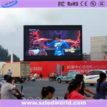 Panneau de publicité à LED fixe P5 HD SMD