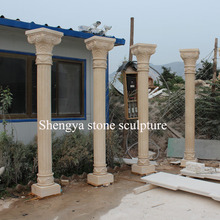 Beige Stone Sculpture Marble Column (SY-C022)