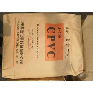 Cheapest Price for CPVC Resin Chlorinated PVC Resin J-700 export to Gambia Supplier