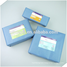 Medical absorbent gauze bandage add lable with refered logo
