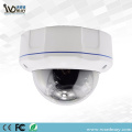 H.265 CCTV 4K 12MP IR Dome-Kamera