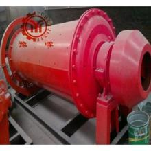 mineral dressing use fine grinding machine with best design