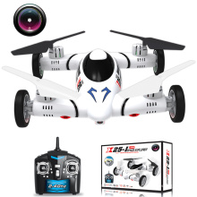 RC Helicopter Toy 4CH RC Quadcopter (H0410577)
