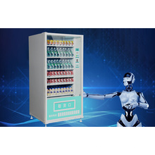 Hot Sale New Combo Drink & Snack and Bean Coffee Vending Machine (QR code)