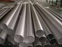API 5L Gr.B seamless steel pipe for oil and gas pipeline