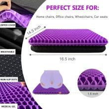 Подушка сиденья фиолетового геля TPE