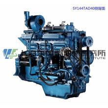 6-цилиндровый, 308 кВт, дизельный двигатель Shanghai Dongfeng для генераторной установки