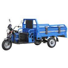 Heavy Duty Cargo Box Electric Motorcycle