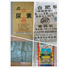China Woven PP Bulk Bag/Sacks