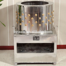 Commercial Chicken/ Quail Plucker Machine Best Cheap Price