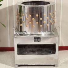 Commercial Chicken / Quail Plucker Machine Melhor preço barato