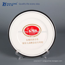 Bone china Fine Ceramic Custom Home Decors With low Price