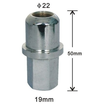 2 piece 50mm nuts