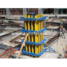Adjustable Concrete Column Formwork for square or rectangle
