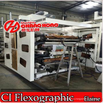 ПВХ многоцветный печатная машина (Тип Спутниковое) /Flex печатная машина