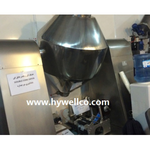 Hywell Supply Rotary Vacuum Dryer