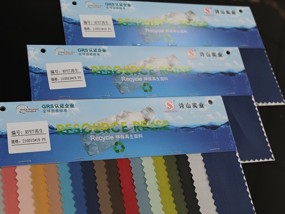 factory direct sale 210d pu fabric