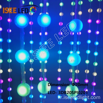 SMD5050 RGB 3D 20mm Led 픽셀 공 빛