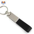 Genuine leather keychain fob idea