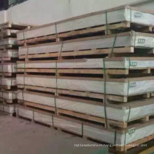 Extra Width and Length Aluminum Plate 5052 5083 5754