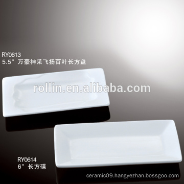 CHAOZHOU Hotel&Restaurant super white porcelain plate,source ceramic plates,dipping dishes