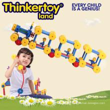 Educational Plastic Toys DIY 3D Long Train Puzzle