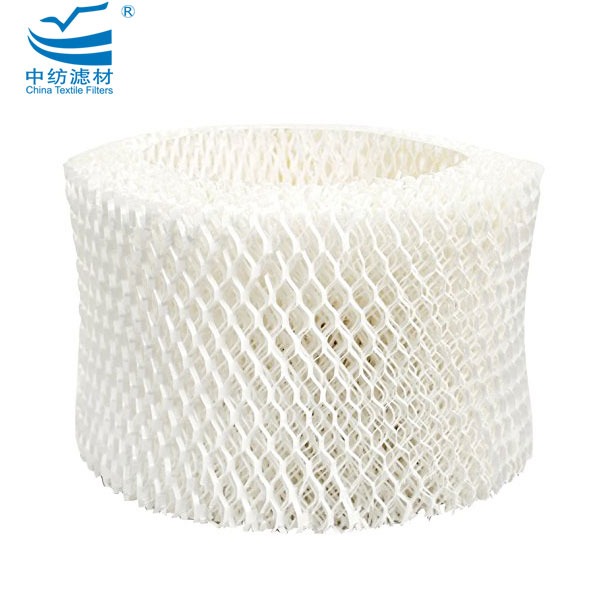 Hac 504 Humidifier Filter