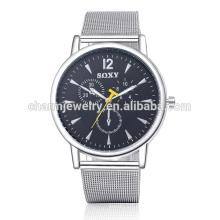 Die beliebtesten Produkte Fashion High Quality Quarz Armbanduhr SOXY004