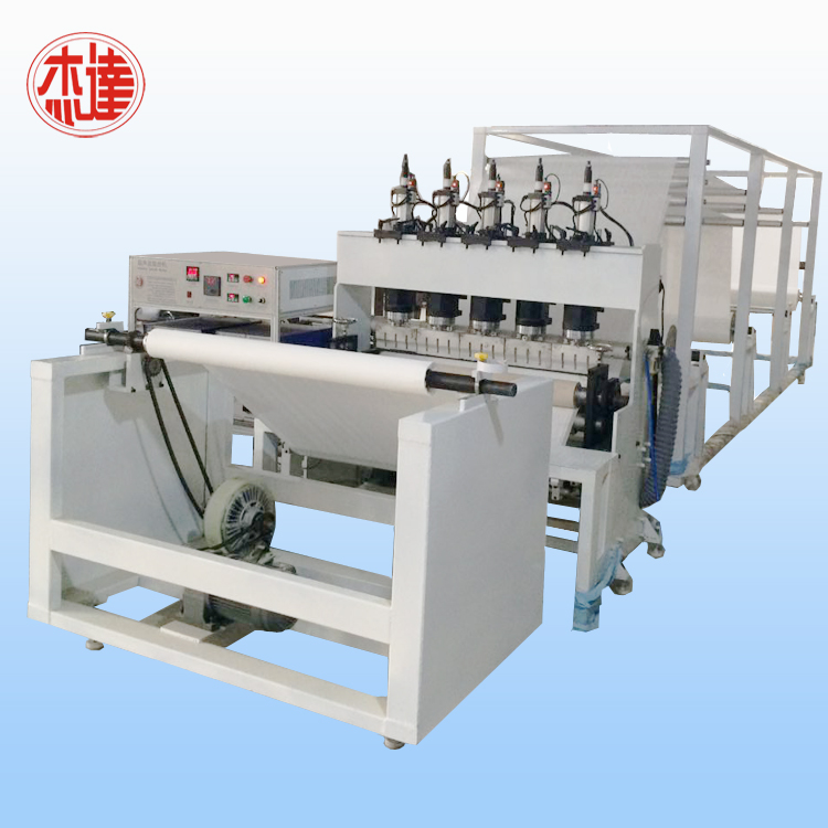 Ultrasonic Lamination Machine for Adult Diaper
