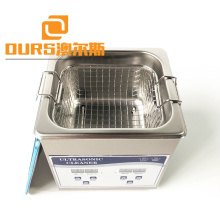 Small Size Ultrasonic Jewelry Cleaner Stainless Steel Tank 60W 40K Digital Ultrasonic Cleaner With SUS Basket 220V