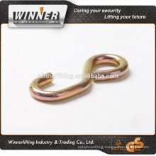 good quality 1'' small double S hook