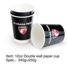 8oz taza de café de pared doble con logotipo personalizado