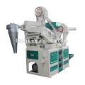 CTNM15 parboild riz moulin meilleur mini ligne de riz de riz combiné machine à riz