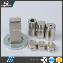 China gold manufacturer attractive design n55 ndfeb magnet manufacturer